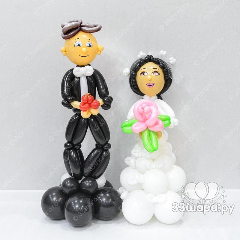 Жених и невеста из воздушных шаров заказать во Владимире