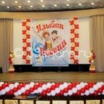 Оформление концертного зала Суздальского турцентра