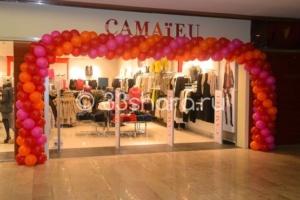 Открытие отдела одежды CAMAiEU в ТЦ Мегаторг