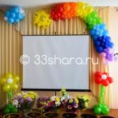 Выпускной-в-детском-садике-оформление шарами