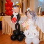 """Украшение свадьбы - пакет """"Лайт"""" +фигурки жениха и невесты"""