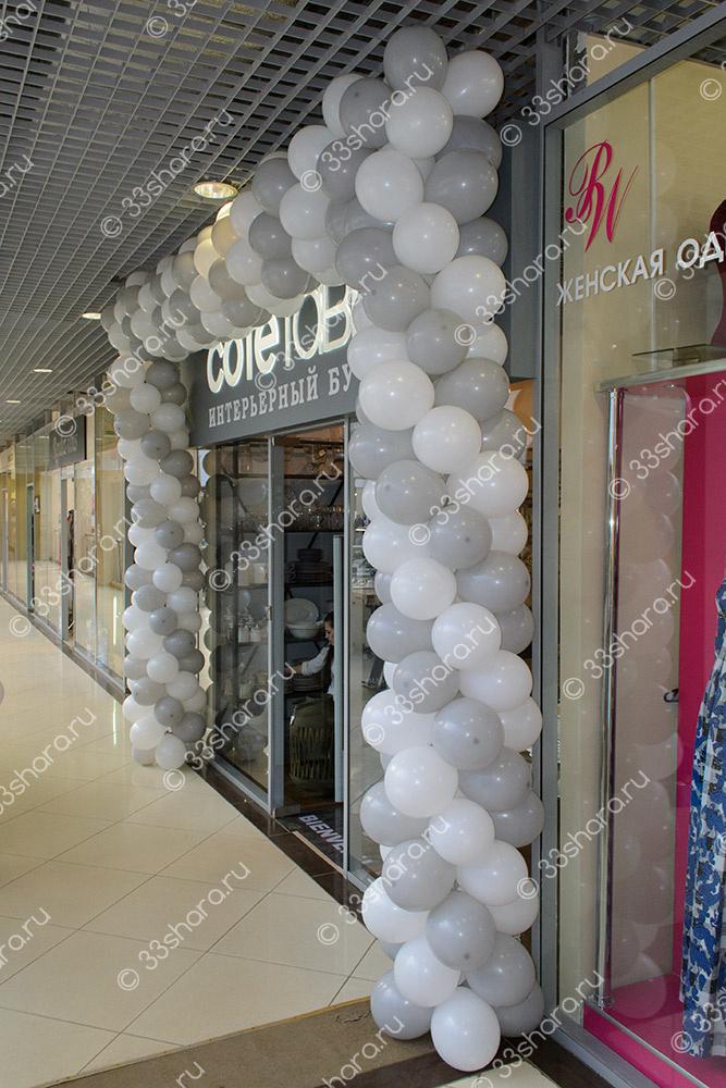 """Интерьерный бутик COTE TABLE в комплексе """"Торговые ряды"""""""