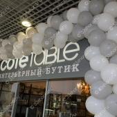 Гирлянда из шаров – интерьерный бутик COTE TABLE