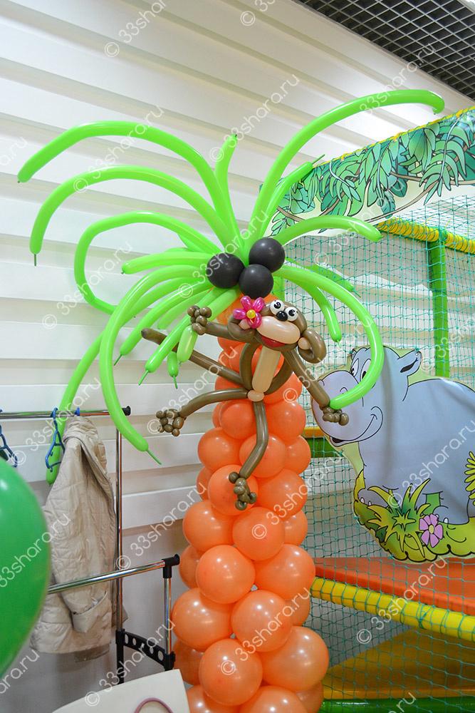 Пальмы с обезьянами - детский игровой центр