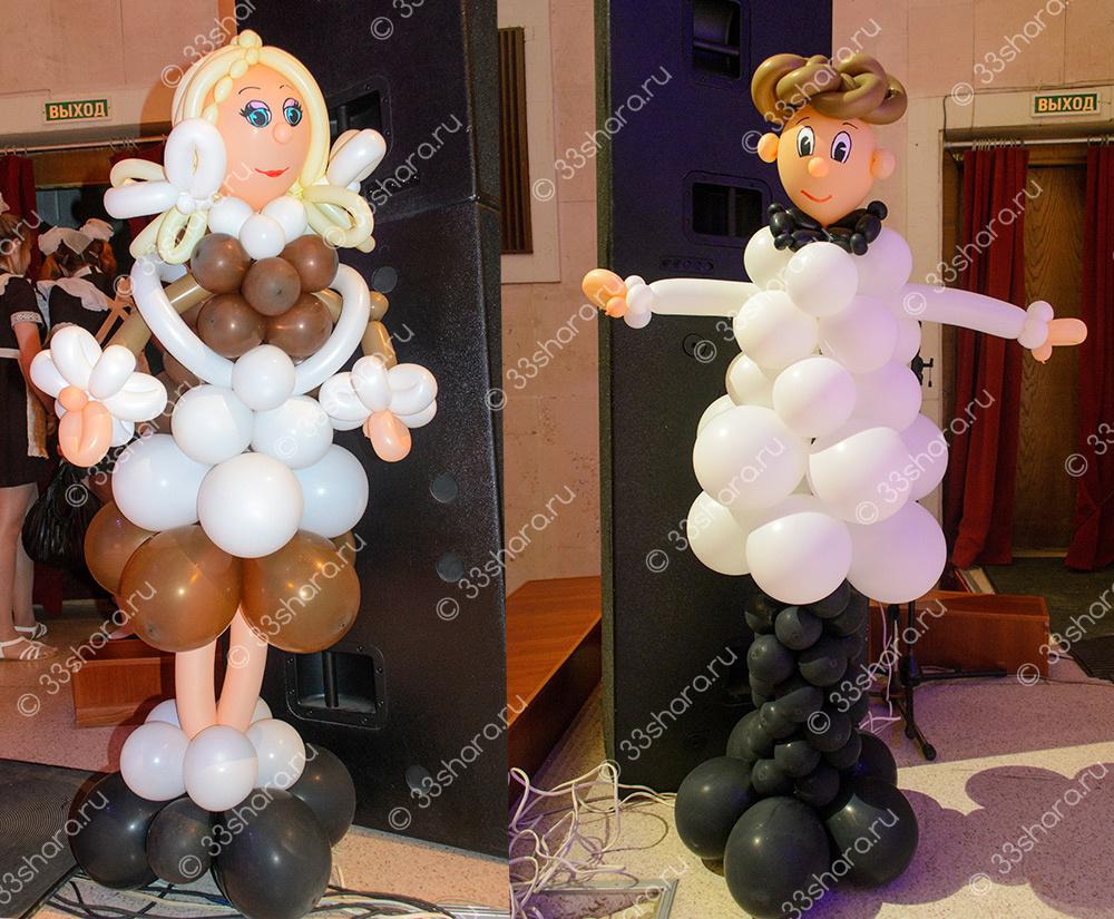 Фигурки мальчика и девочки из шаров - оформление последнего звонка