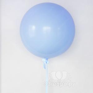 Большой шар 70 см с гелием и грузиком