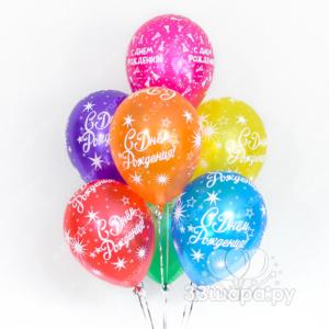 Гелиевые шары С днем рождения металлик