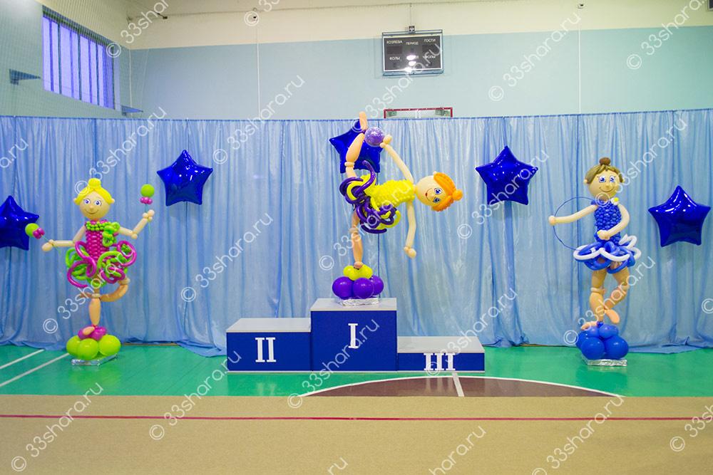 Фигурки гимнасток - открытое первенство Петушинского района