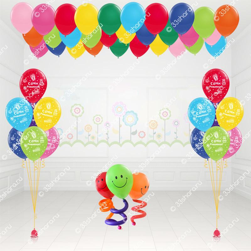 Детский пакет №2 Пружинки, фонтаны с днем рождения и 30 шаров под потолок