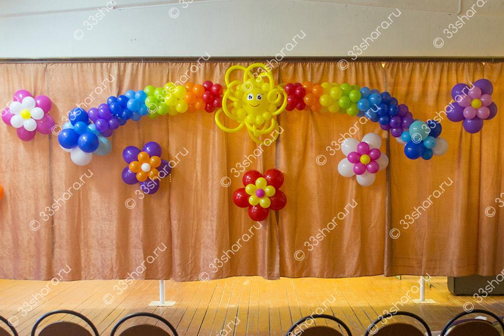 Выпускной в детском саду - солнышко, радуга, и цветы на стену