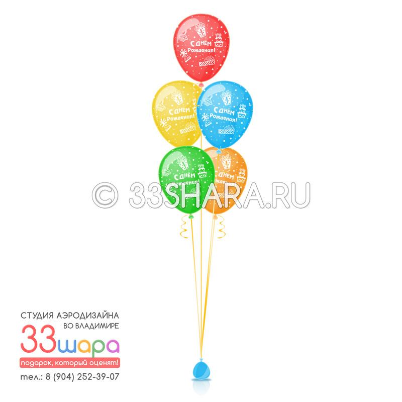 Фонтан-из-5-шаров-с-днем-рождения