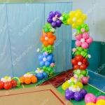 Цветочная арка как украшение турнира по художественной гимнастике