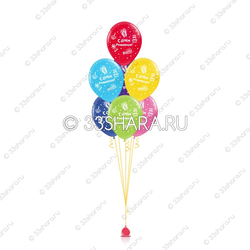 7-13 Фонтан из семи шаров С днем рождения