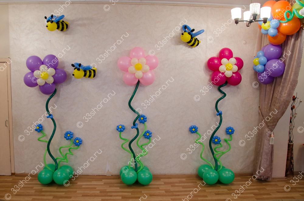 Большие цветы и пчелки - оформление выпускного в детсаду во Владимире