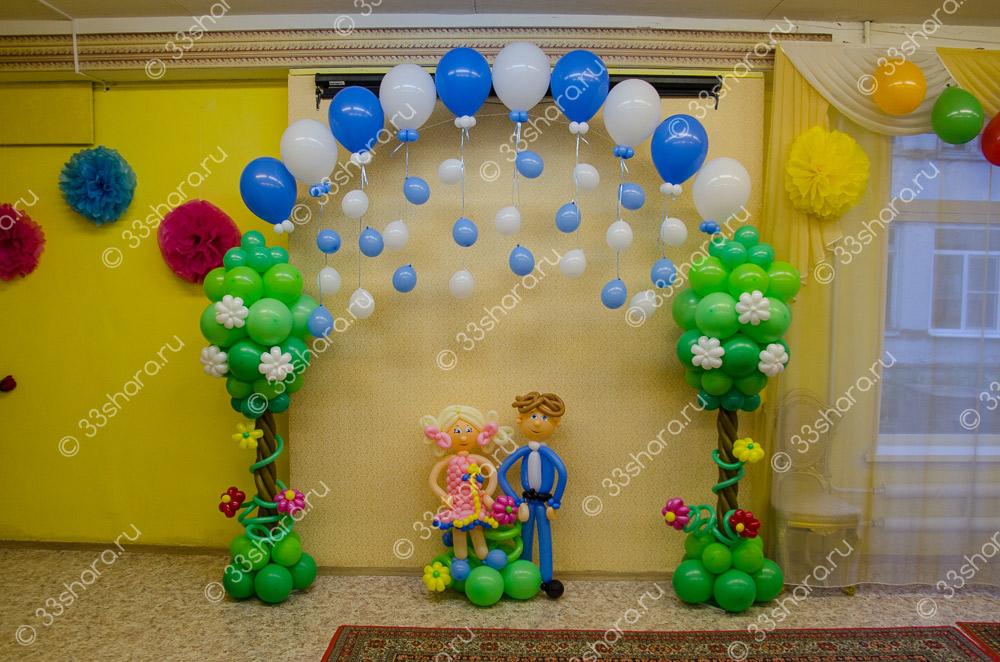 Деревья и арка - украшение выпускного в детсаду во Владимире