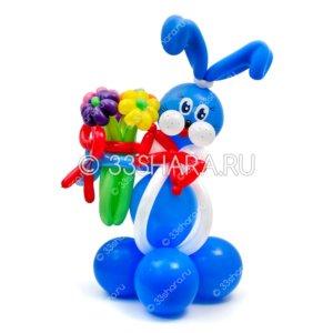 2-91 Синий зайчик с букетом из воздушных шаров