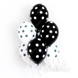 Гелиевые шары черно-белые в горошек