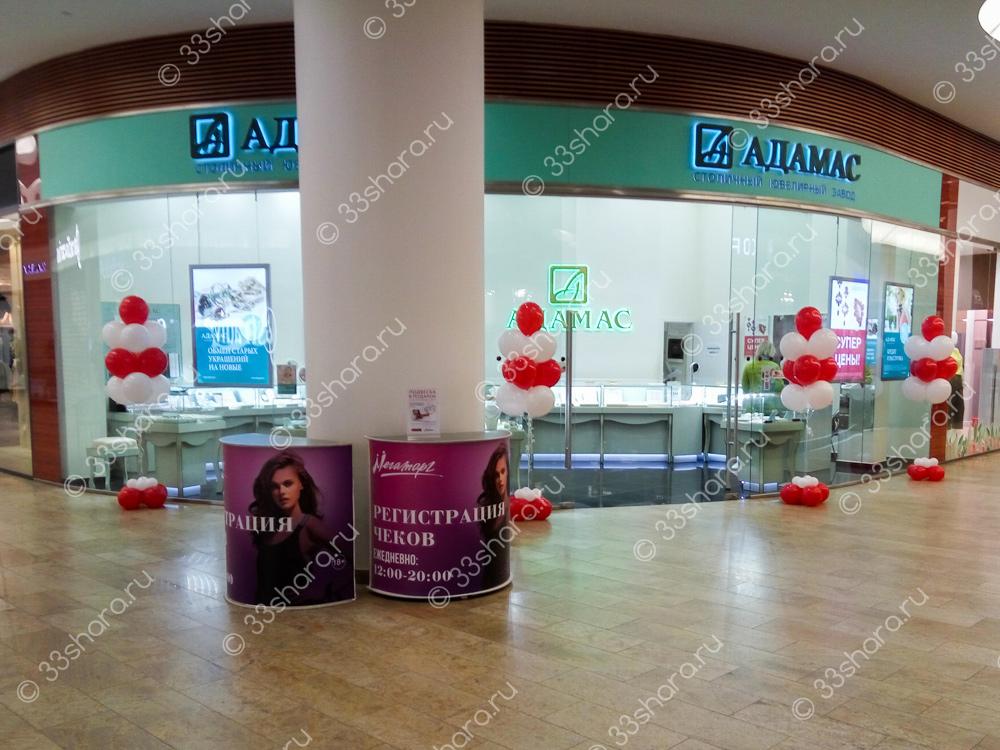 Фонтаны из воздушных шаров для АДАМАС