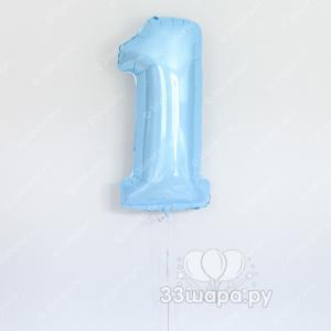 Единичка-фольгированная-с-гелием-голубая