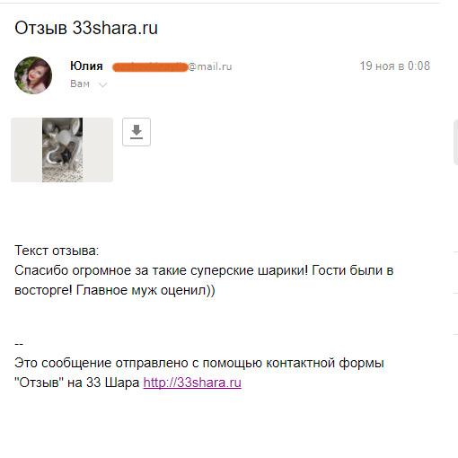 2017.11.19-Юлия