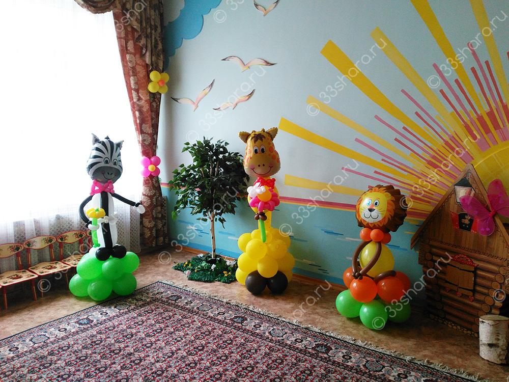 Подарок для детишек из дома малютки - животные из шариков