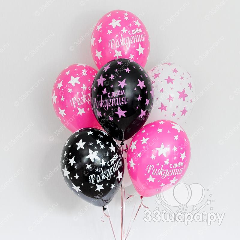 4-62 Шары розовые со звездами