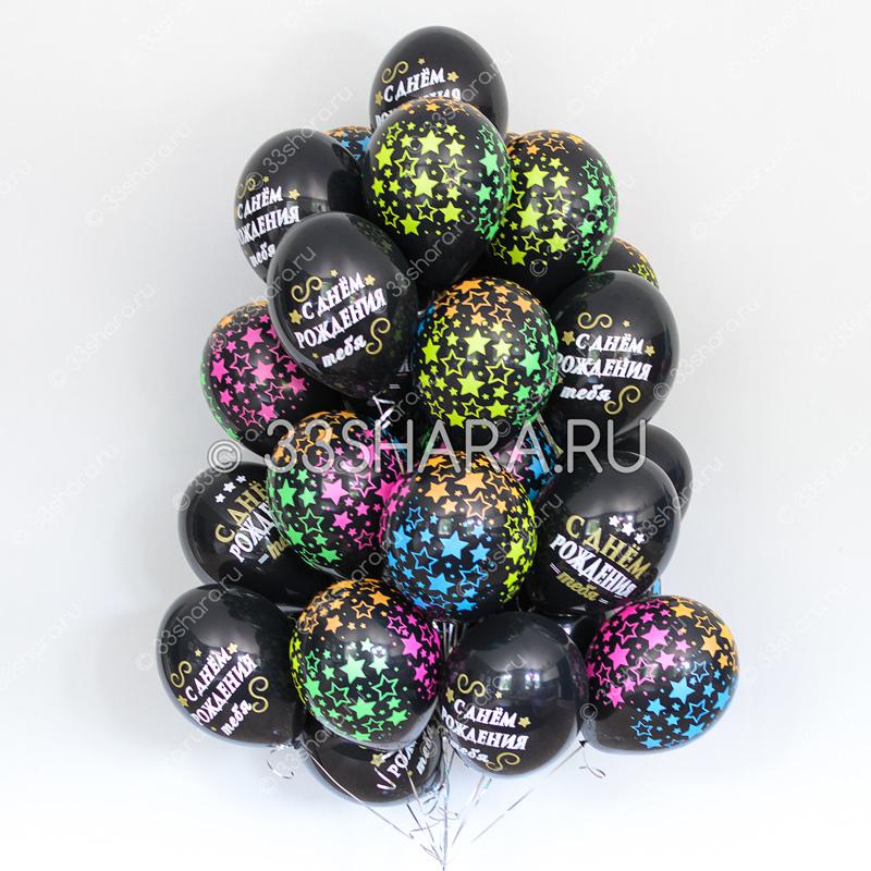 """Набор шаров """"Звездный день рождения"""""""