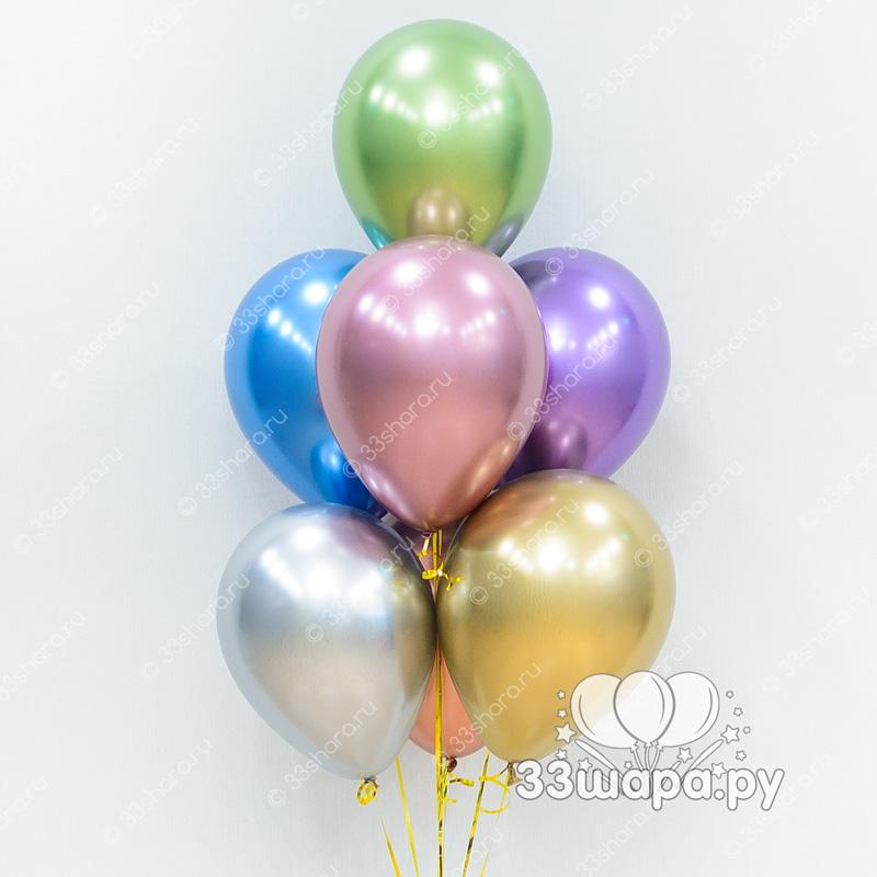 "Гелиевые шары ""Хром ассорти"""