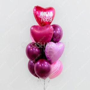 """Набор шаров """"Три сердца"""""""
