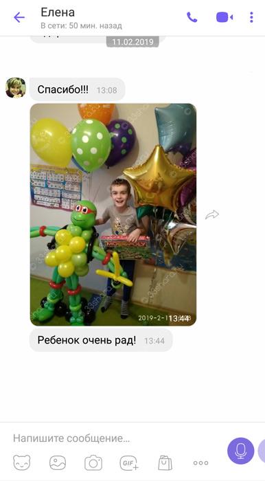 2019.02.11-Елена