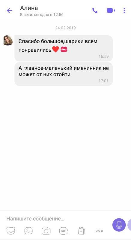 2019.02.24-Алина