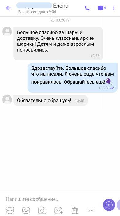 2019.03.23-Елена