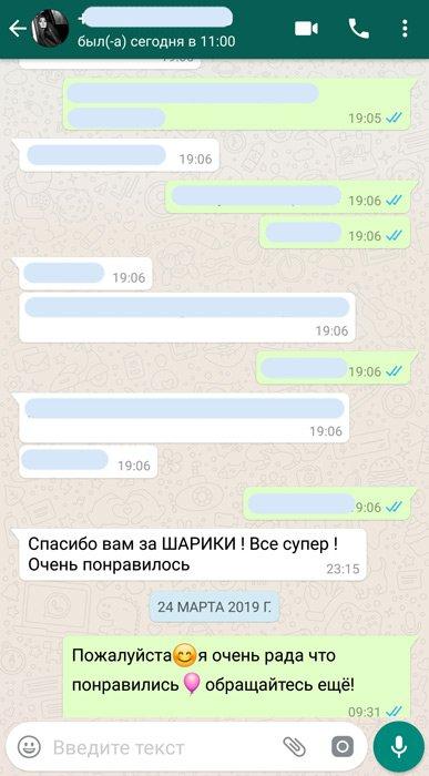2019.03.24-Анастасия