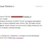 2019.05.12-Галина