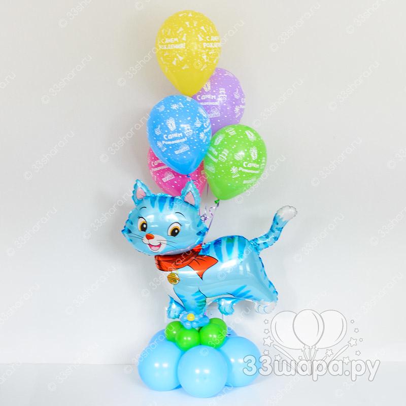 Синий котенок с гелиевыми шариками