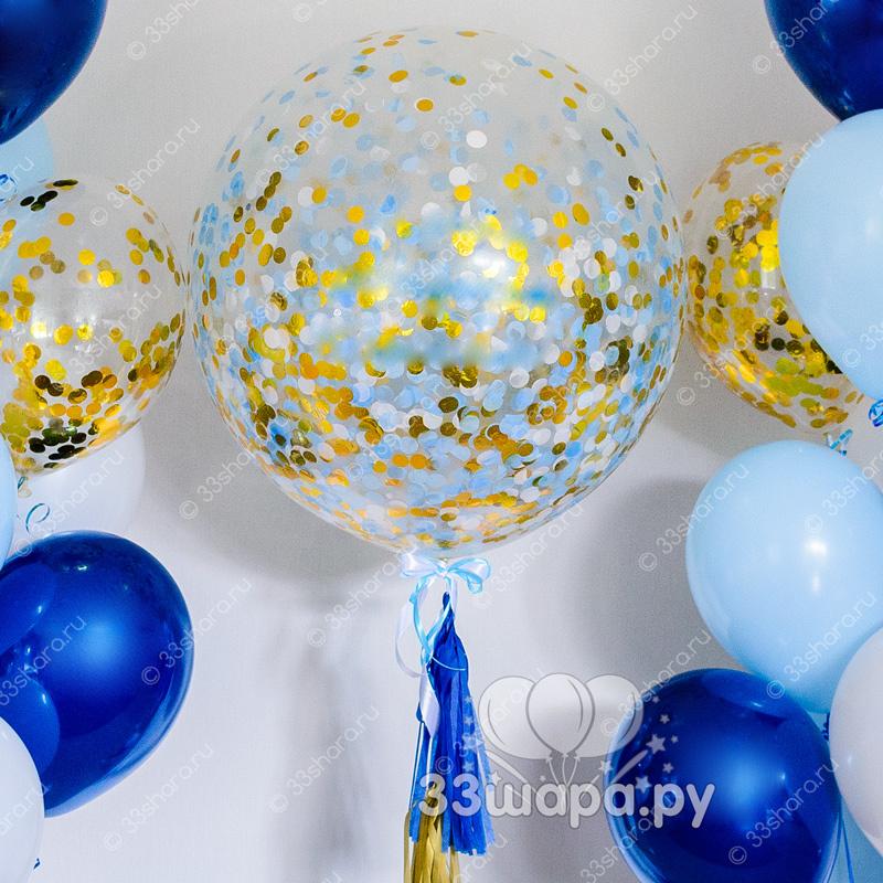 Большой шар с конфетти и кисточками