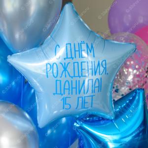 С-днем-рождения-Данила