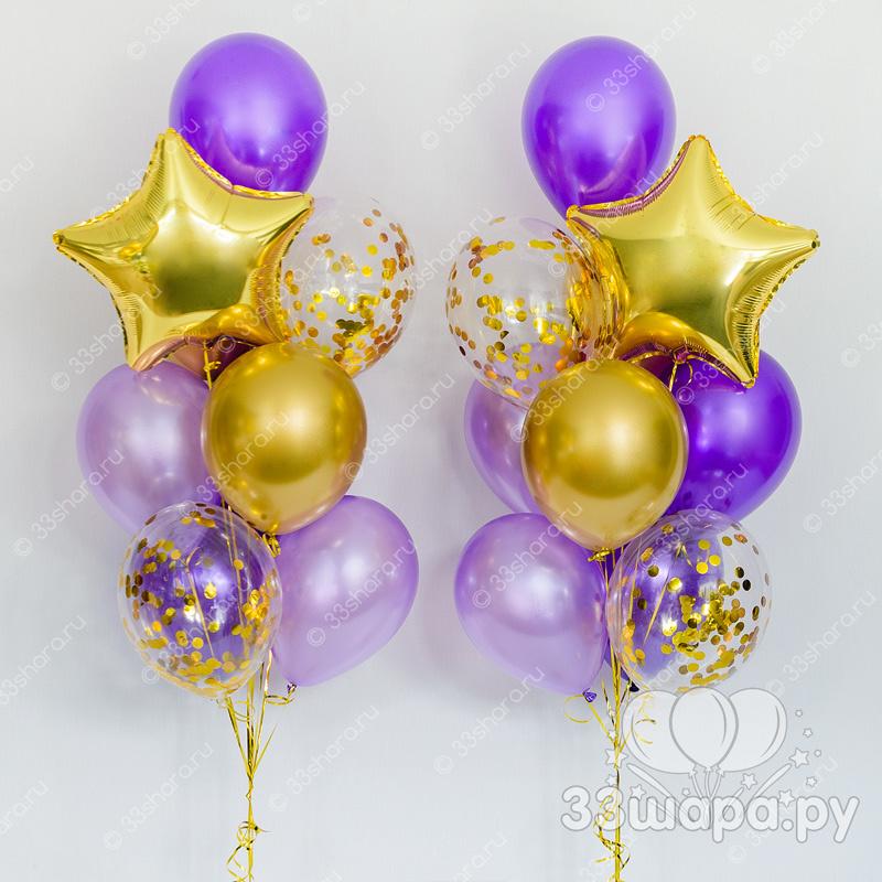 Фиолетово-золотой набор шаров