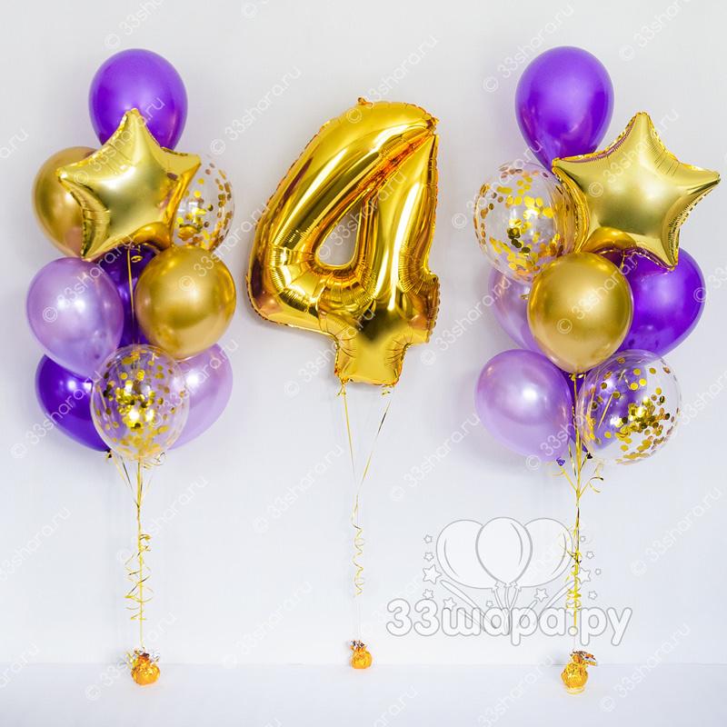 Фиолетово-золотой набор шаров с цифрой