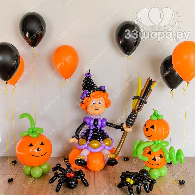 Фотозона на Хеллоуин