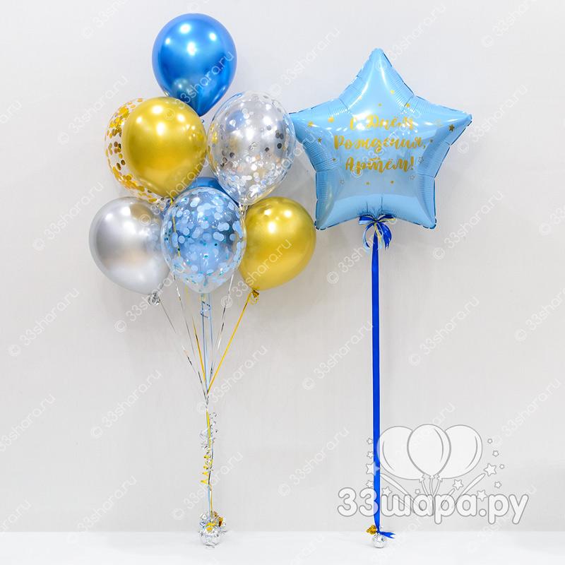 Набор шаров с большой звездой