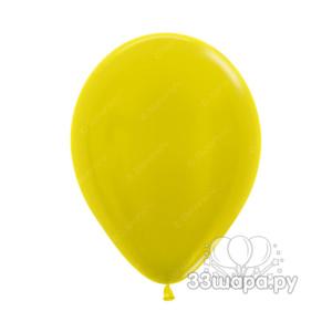 520-желтый