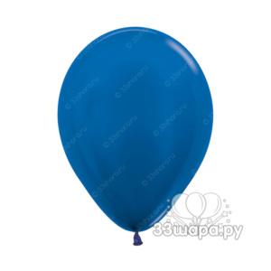 540-синий