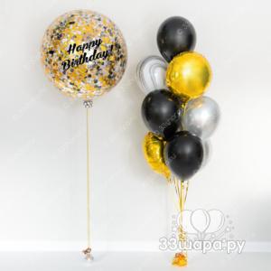 """Баба-Яга Набор шаров """"Happy Birthday"""" с большим шаромиз воздушных шаров на ступе с метлой."""