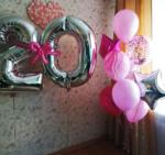 2020.02.21-Татьяна