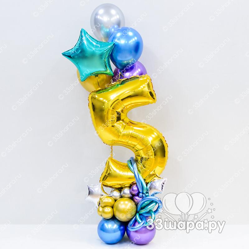 Цифра на подставке с шарами хром