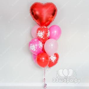 """Фонтан """"Я тебя люблю"""" с огромным сердцем"""
