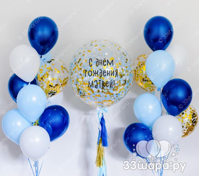 """Набор шаров """"Млечный путь"""" с большим шаром"""