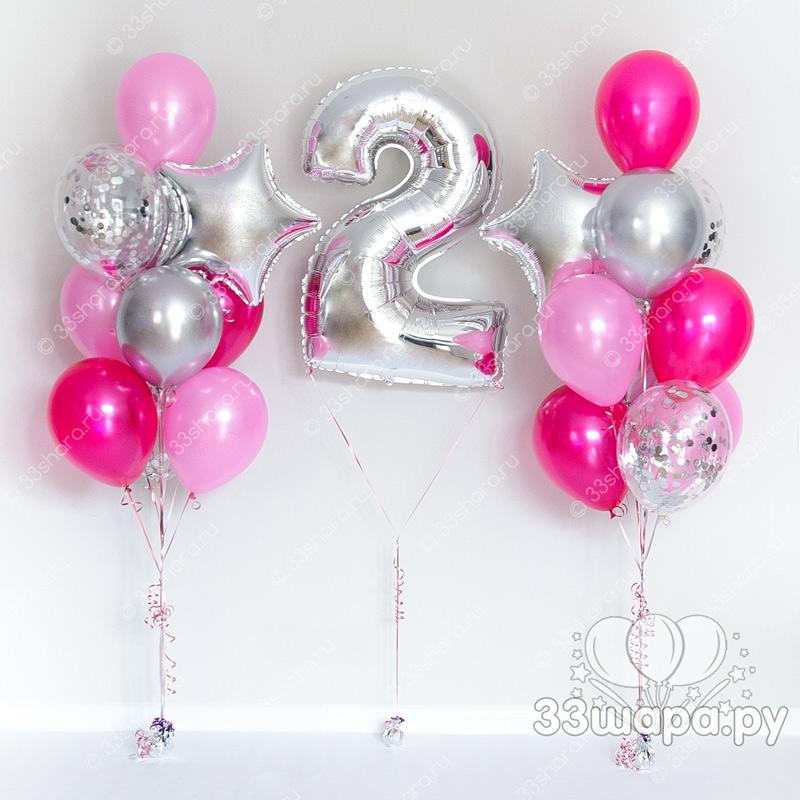 Набор шаров розово-серебряный с цифрой
