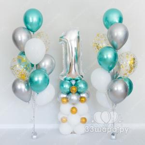 """Набор шаров """"Первый день рождения"""" вариант 2"""